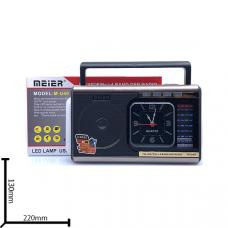 Портативная FM колонка M-U40
