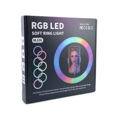 Светодиодная кольцевая лампа MJ-26 (цветные)