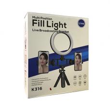 Светодиодная лампа K316 (16cm)