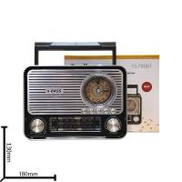 Портативная FM колонка YS-788UBT