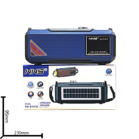 Портативная колонка NS-S101S