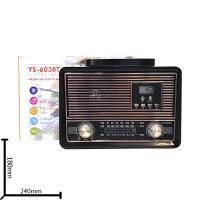 Портативная FM колонка YS-603BT