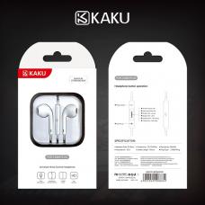 Проводные наушники KAKU KSC-139