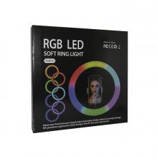 Светодиодная кольцевая лампа RGB-33 (цветные)