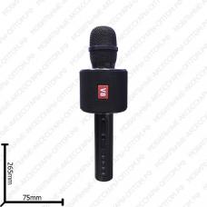 Караоке-микрофон V8