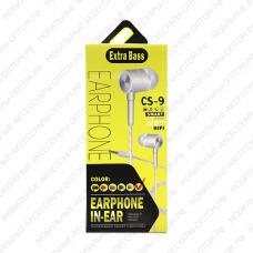 Проводные наушники Extra Bass CS-9 [Копия]